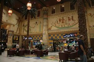 Wafi-City-Mall