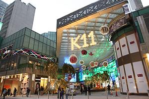 K11-Tsim-Tsha-Tsui