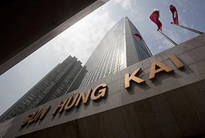 Sun-Hung-Kai-Properties