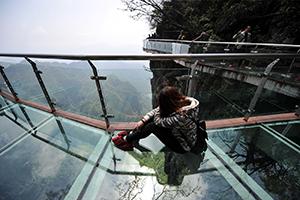 Zhangjiaje Skywalk